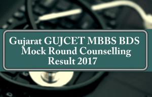 Gujarat GUJCET MBBS BDS Mock Round Result 2017