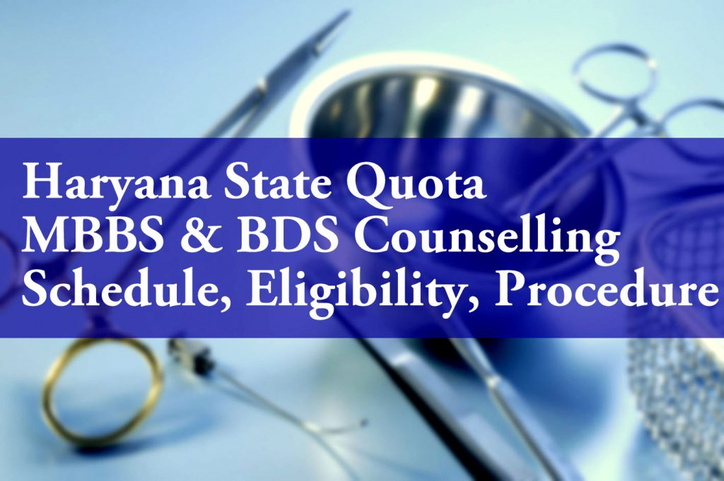 Haryana NEET State Quota Counselling Schedule