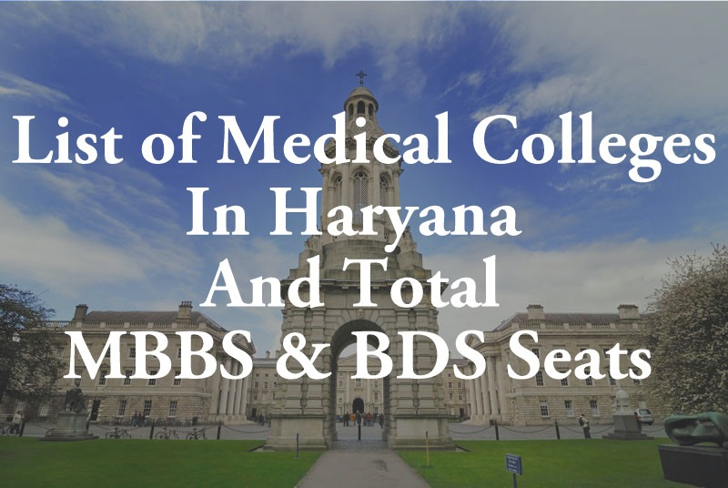 List Of Medical Colleges In Haryana