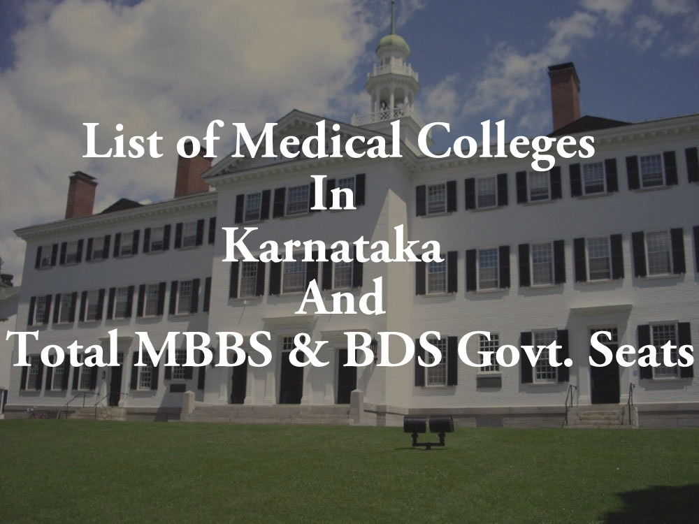 list-of-medical-colleges-in-karnataka-total-mbbs-bds-govt