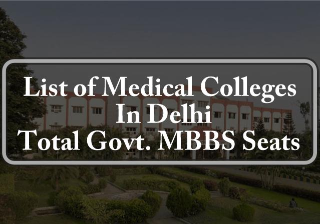 List Of Medical Colleges In Delhi