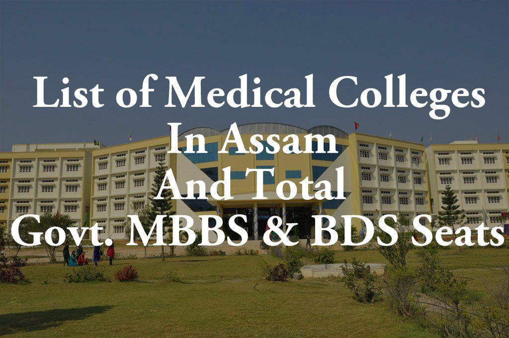 List of Medical Colleges In Assam Total Govt