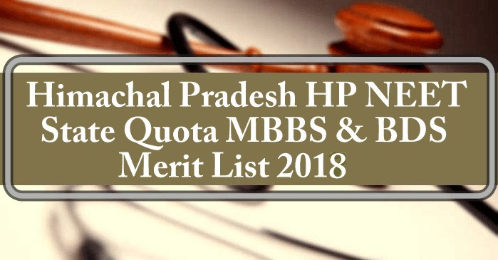 Himachal Pradesh HP NEET Merit List 2018