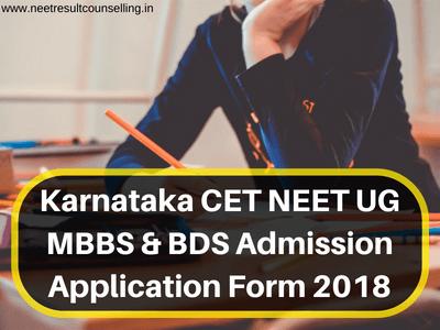 Karnataka CET NEET UG MBBS BDS Admission Application Form