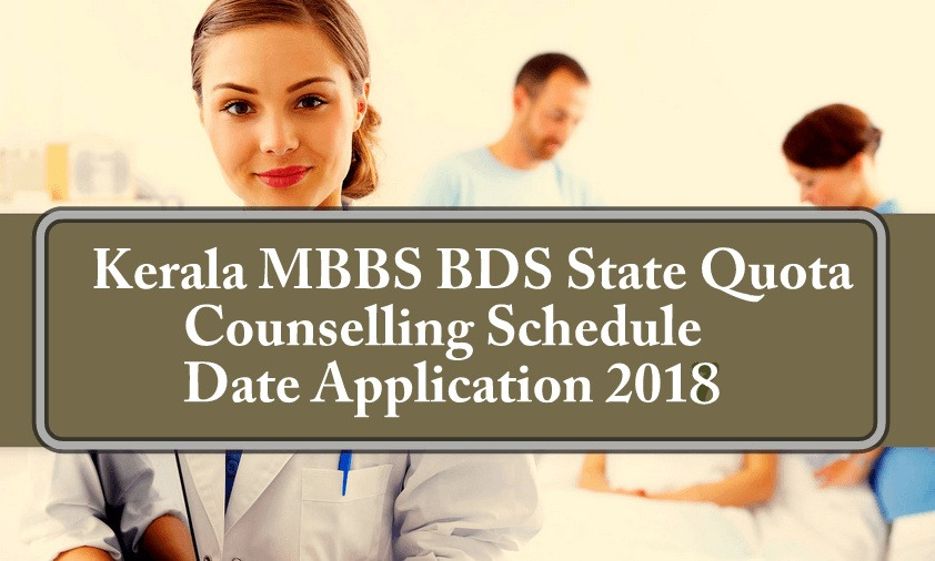 Kerala MBBS BDS State Quota Counselling Schedule