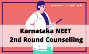Karnataka-NEET-2nd-round-counselling