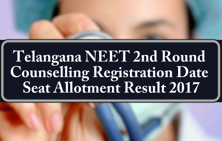 Telangana NEET 2nd Round Counselling Registration Date Seat Allotment Result 2017