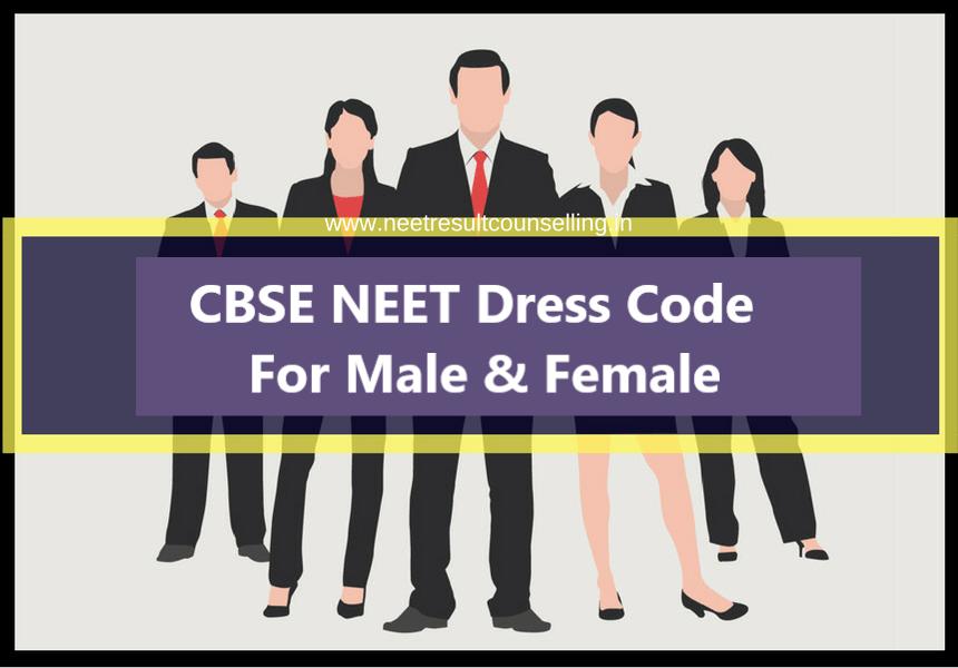 neet-dress-code-for-male-female