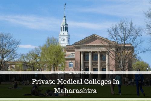 Private Medical Colleges In Mumbai