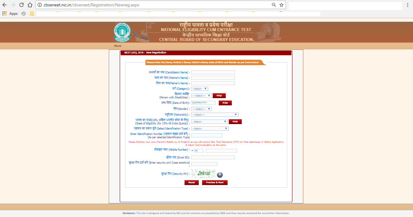 NEET-UG-application-online-form-filling