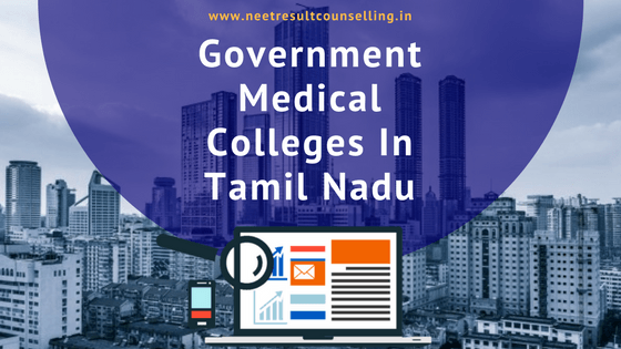 Government_Medical_Colleges_In_Tamilnadu