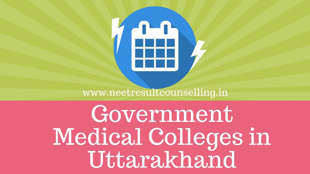 Government_Medical_Colleges_in_Uttarakhand