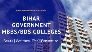 Bihar Government Medical Colleges