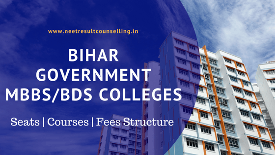 Bihar Government Medical Colleges Fees Structure And Seat Intake