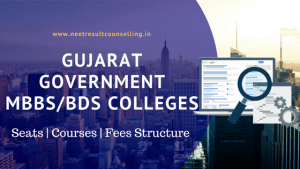 Gujarat Government Medical Colleges