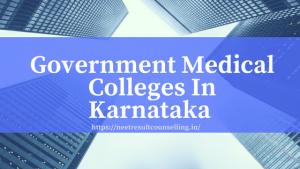 Karnataka_government_medical_colleges