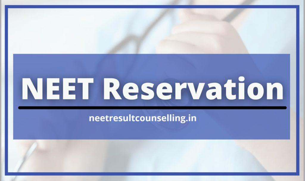 NEET-Reservation-2021
