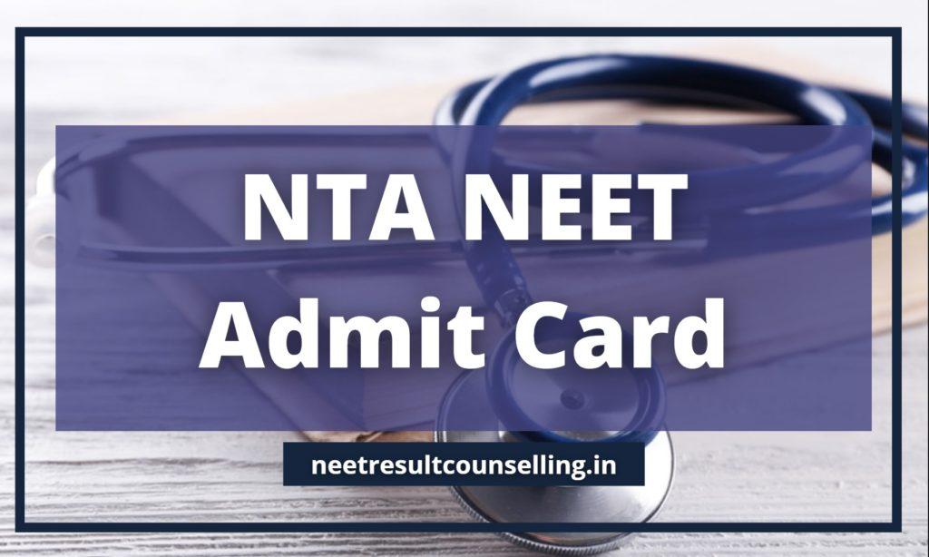 NTA-NEET-ADMIT-CARD-2021