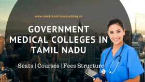 Tamilnadu Government Medical Colleges