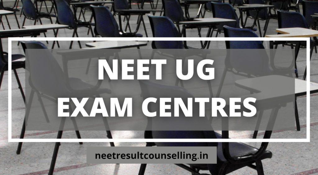 neet-ug-exam-centres