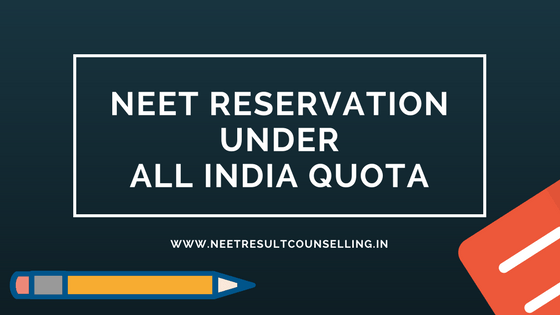 reservation_under_all_india_quota