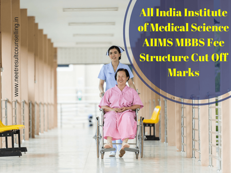 All India Institute of Medical Science AIIMS MBBS Cut Off