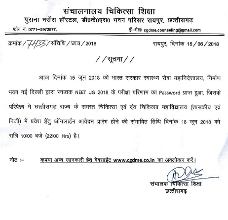 Chattisgarh NEET Notification