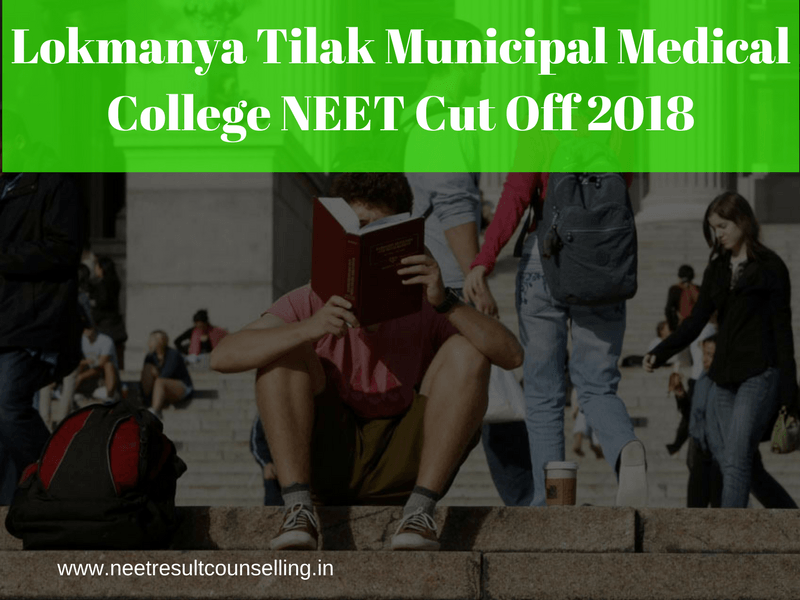 Lokmanya Tilak Municipal Medical College NEET Cut Off 2018