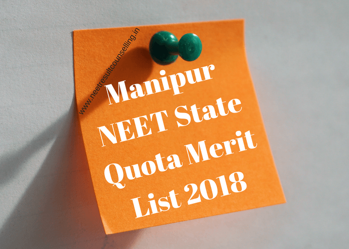 Manipur NEET State Quota Merit List 2018