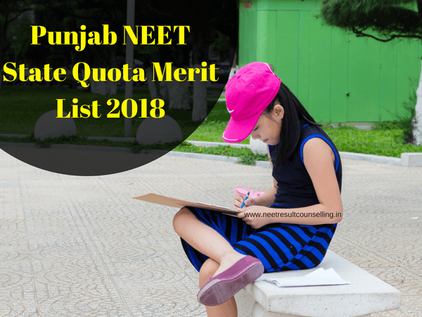 Punjab NEET State Quota Merit List 2018