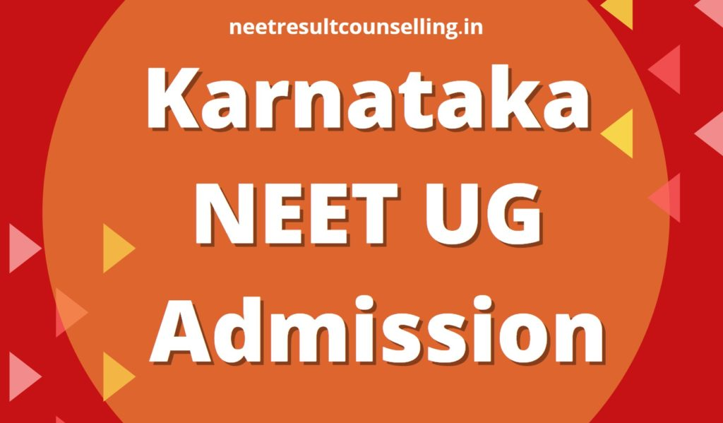 Karnataka-NEET-UG-Admission