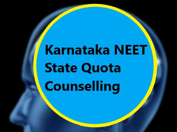 Karnataka-NEET-State-Quota-Counselling-2020