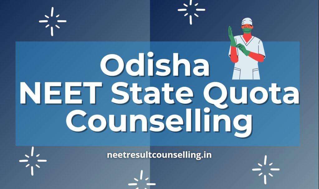 Odisha-state-quota-counselling