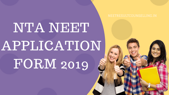 neet_application_form_2019