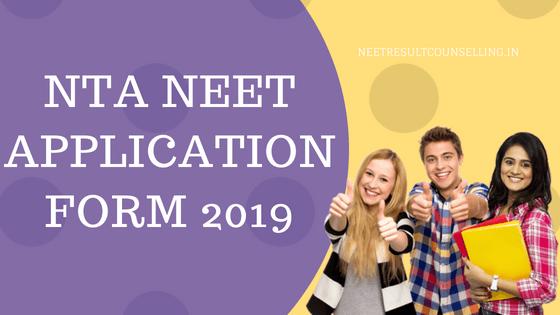 neet_application_form_2019