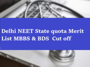 delhi-neet-state-quota-merit-list