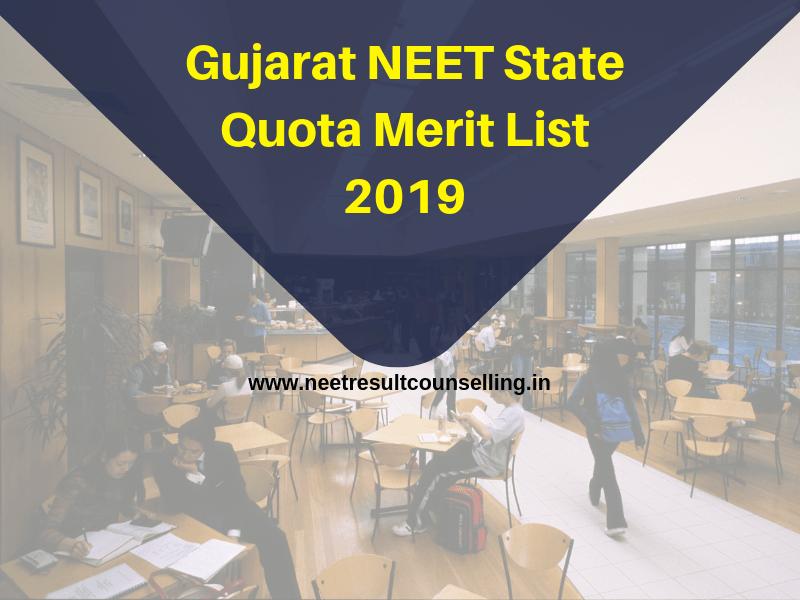 Gujarat NEET State Quota Merit List 2019