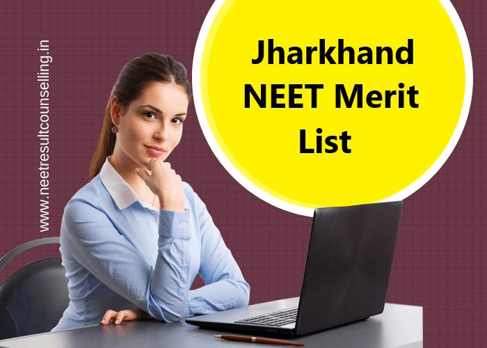 jharkhand-neet-merit-list