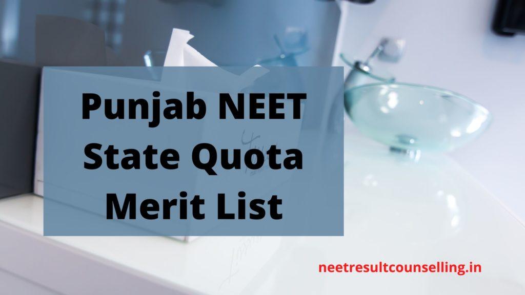 Punjab-NEET-State-Quota-Merit-List-2020