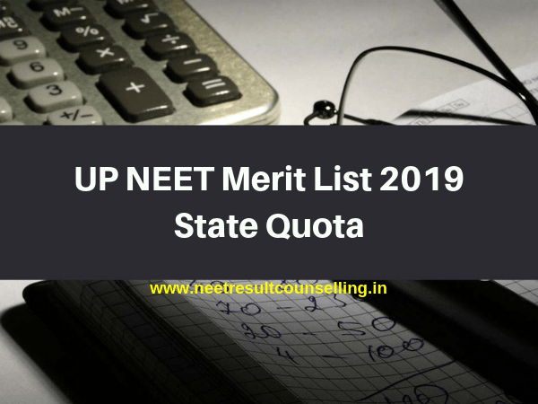 UP NEET Merit List 2019 State Quota
