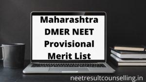 DMER-NEET-Provisional-Merit-List-2020