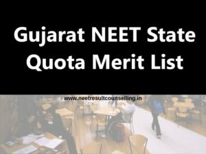 Gujarat-NEET-State-Quota-Merit-List-2020