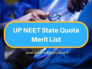 UP-NEET-State-Quota-Merit-List