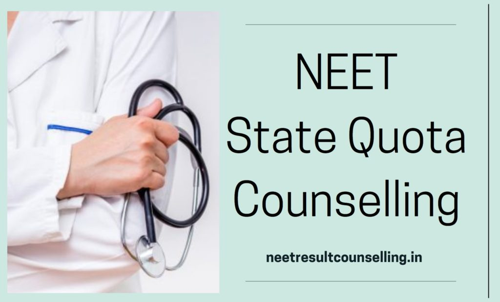 NEET-State-quota-counselling