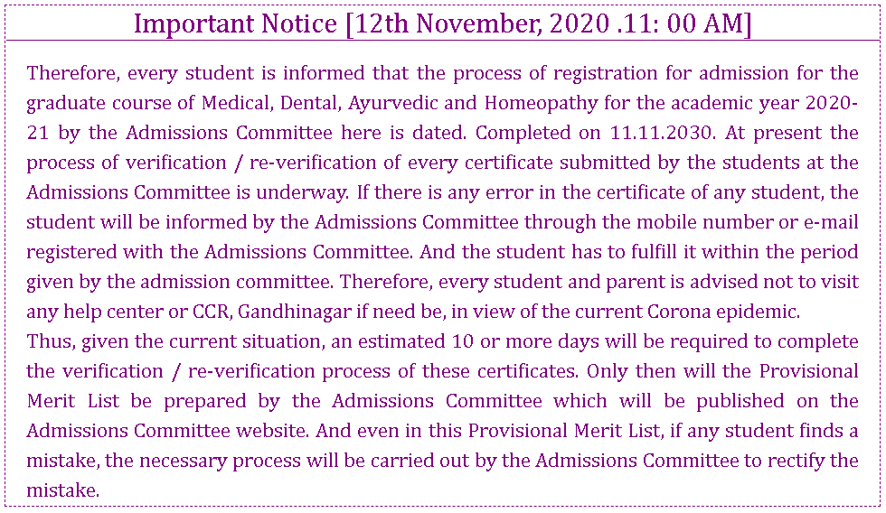 Gujarat-NEET-UG-2020-State-Merit-list-notice