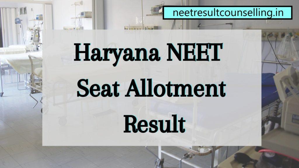Haryana-NEET-Seat-Allotment-Result-2020