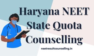 Haryana-State-Quota-Counselling