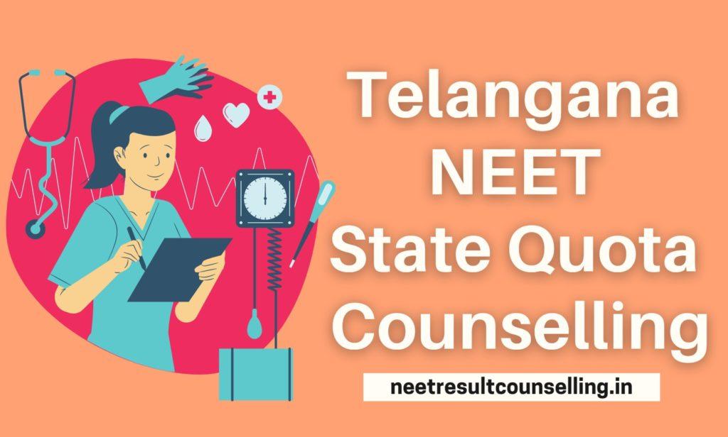 Telangana-NEET-State-Quota-Counselling