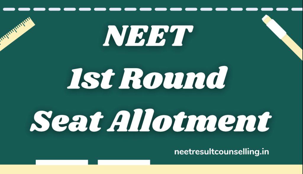 NEET-1st-round-seat-allotment
