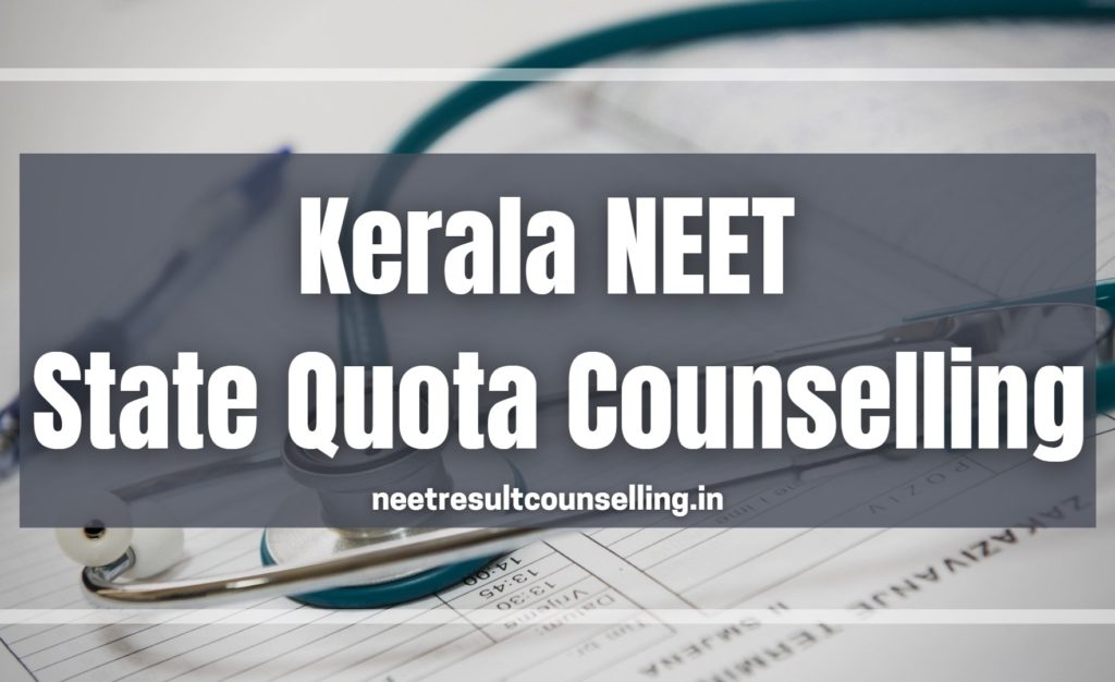 Kerala-NEET-State-Quota-Counselling